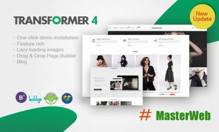 Transformer PrestaShop Theme v4.4.1 NULLED - премиум тема PrestaShop 1.7